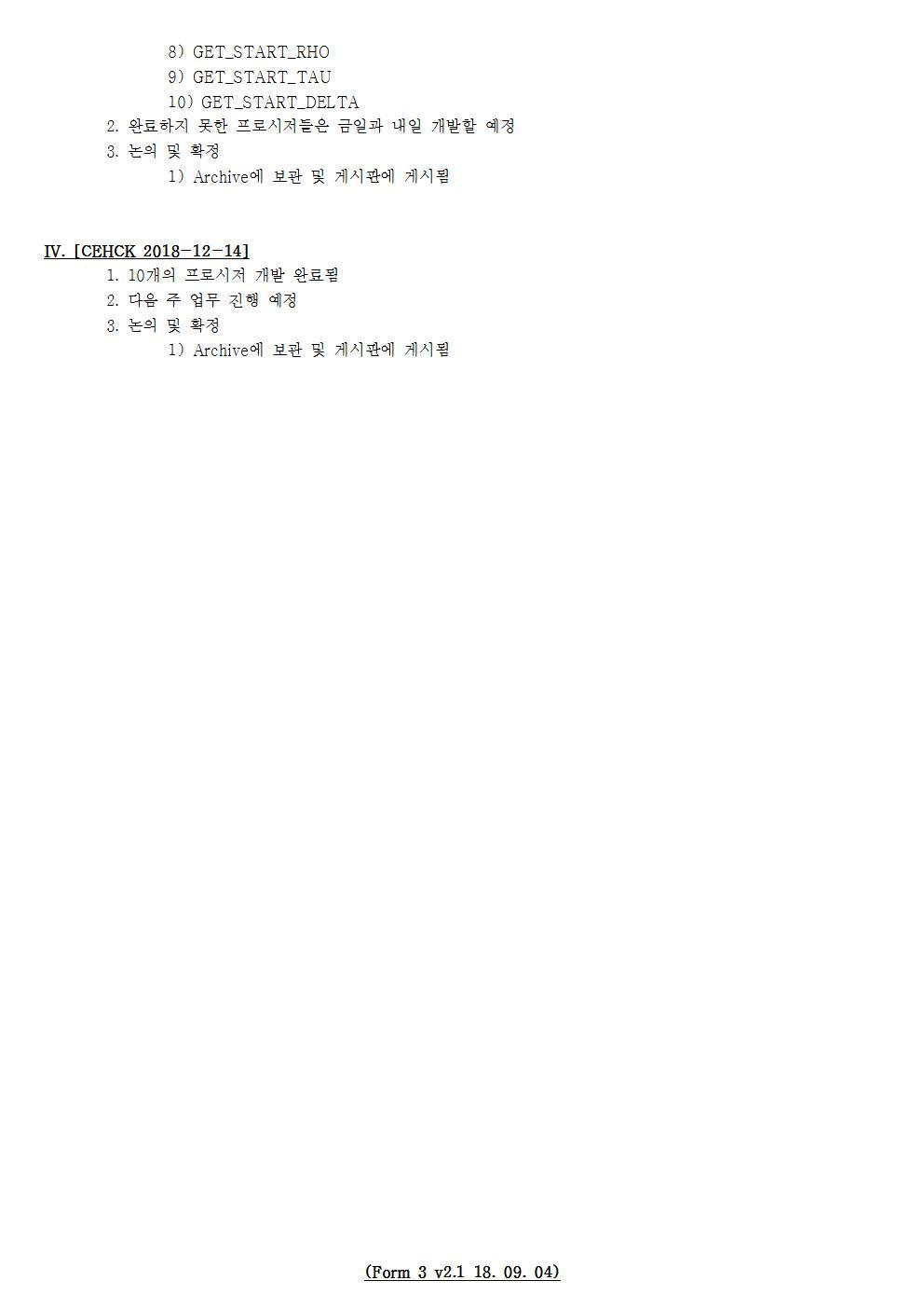 D-[18-001-RD-01]-[SAVE 3.0]-[2018-12-14][SH]002.jpg