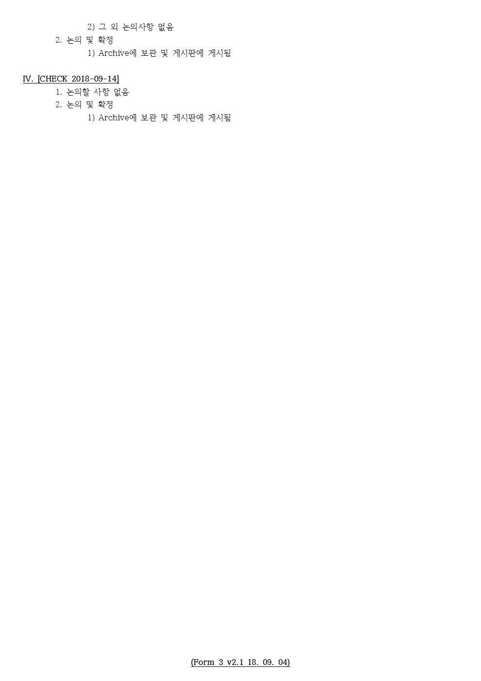 D-[18-018-PP-12]-[ICServ2018-Certification]-[2018-09-14][SH]002.jpg