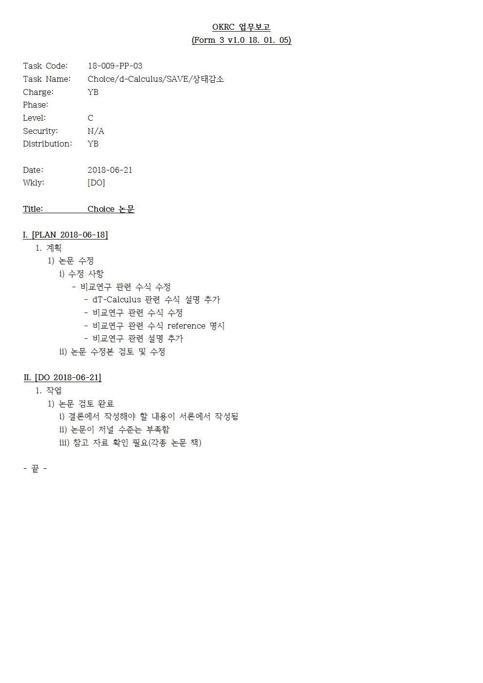 D-[18-009-PP-03]-[Choice]-[2018-06-21][YB]001.jpg