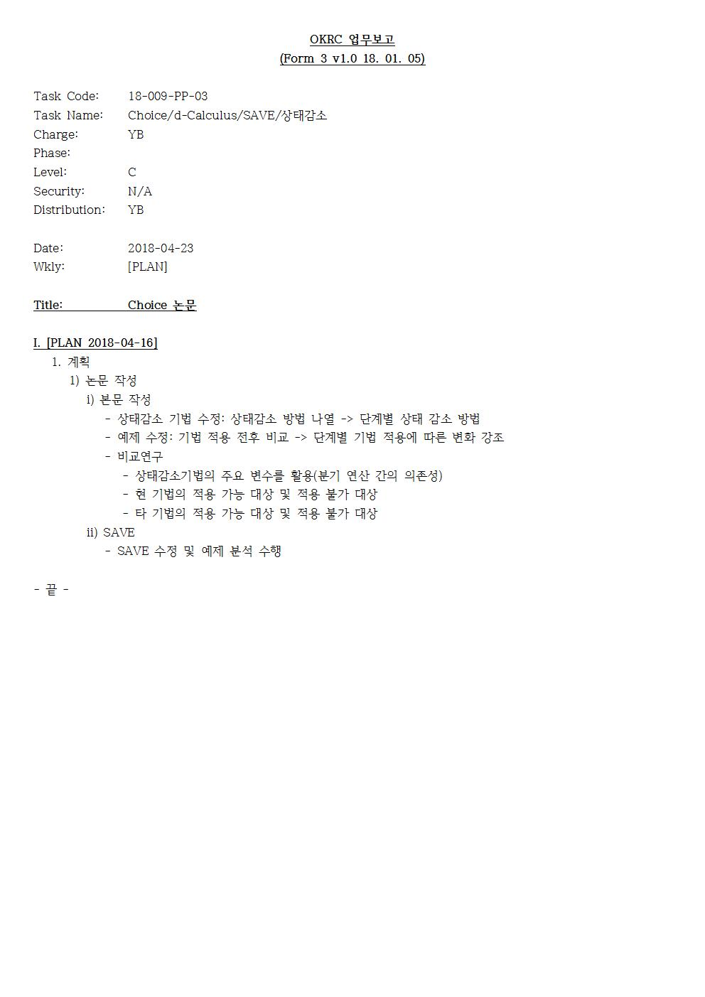 D-[18-009-PP-03]-[Choice]-[2018-04-23][YB]001.jpg
