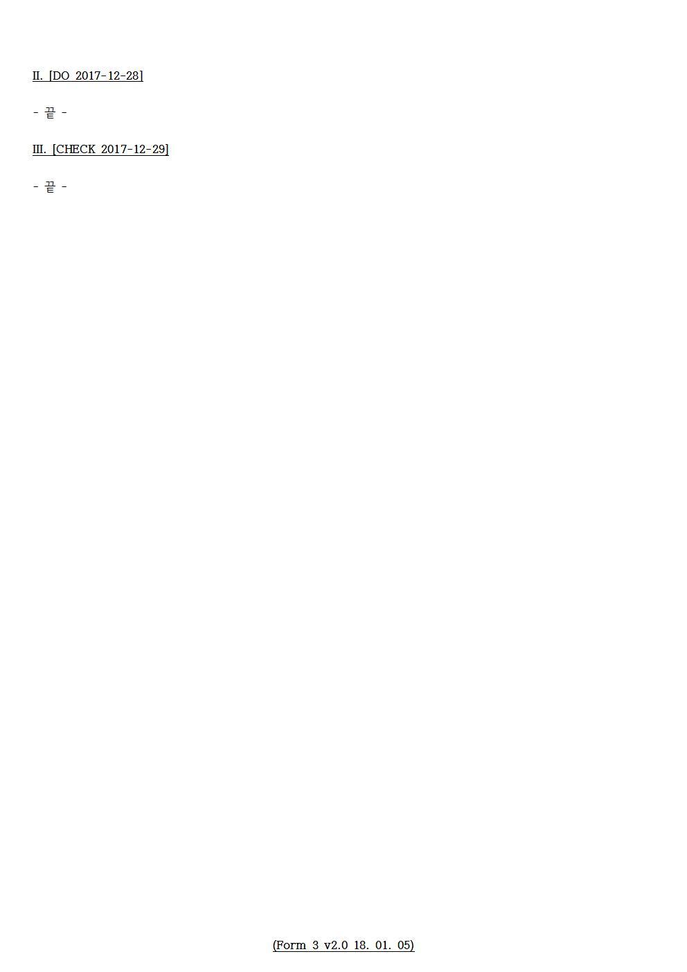 D-[18-007-PP-01]-[InTechdT-Calculus]-[2018-01-08][SH]002.jpg