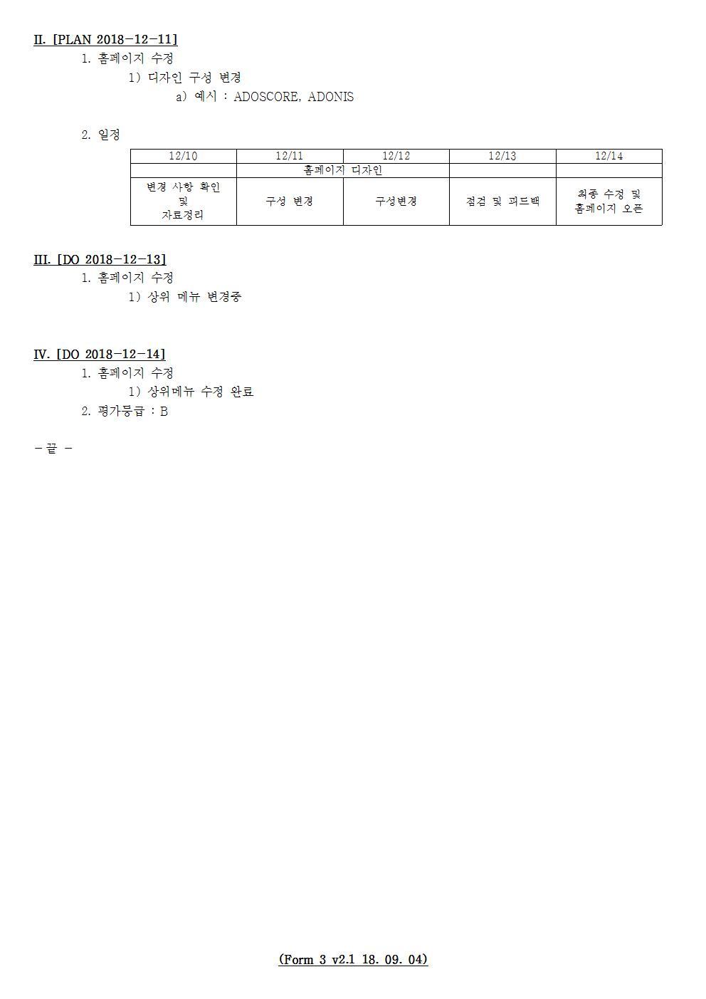 D-[18-047-BZ-07]-[BZEN HP v3.0]-[2018-12-14][HH]002.jpg