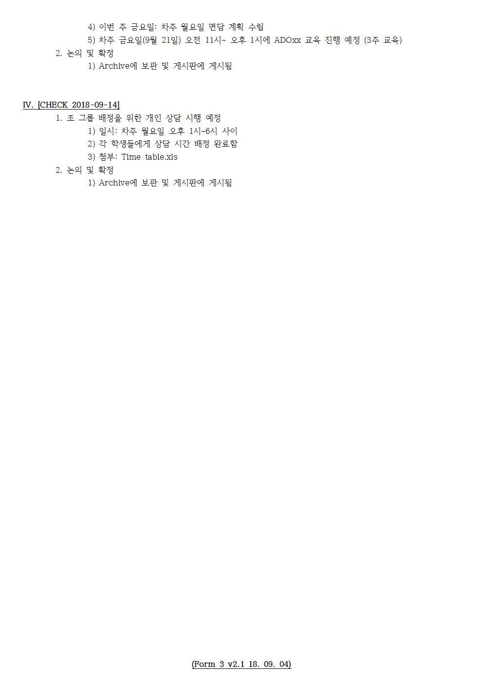 D-[18-048-LC-01]-[SE]-[2018-09-14][SH]002.jpg