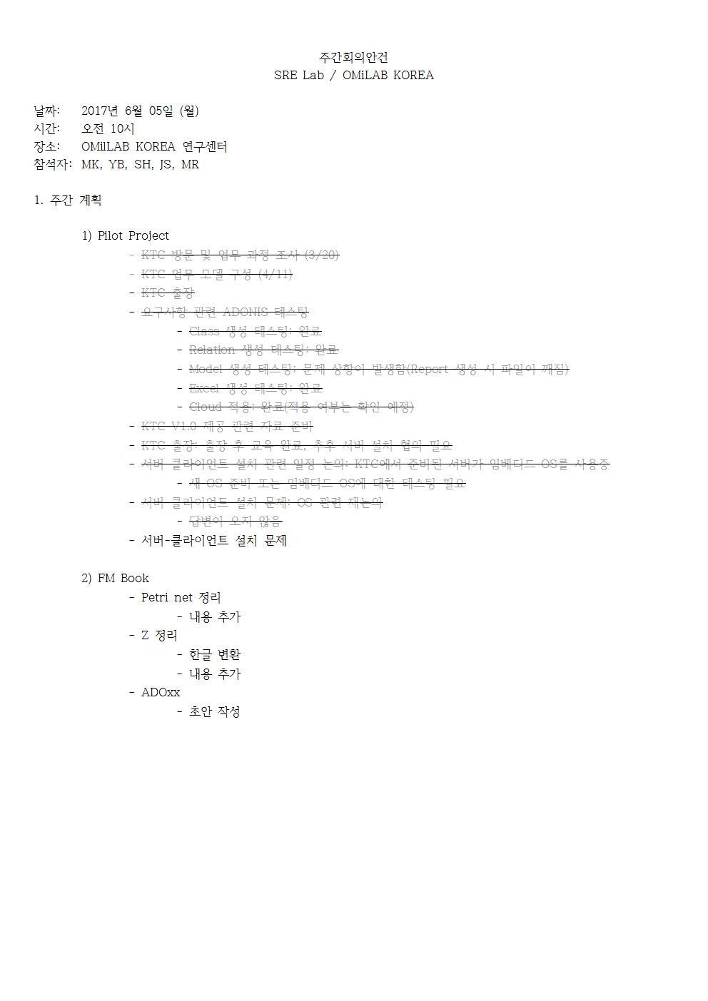 1-월-2017-06-05-PLAN(YB)001.jpg