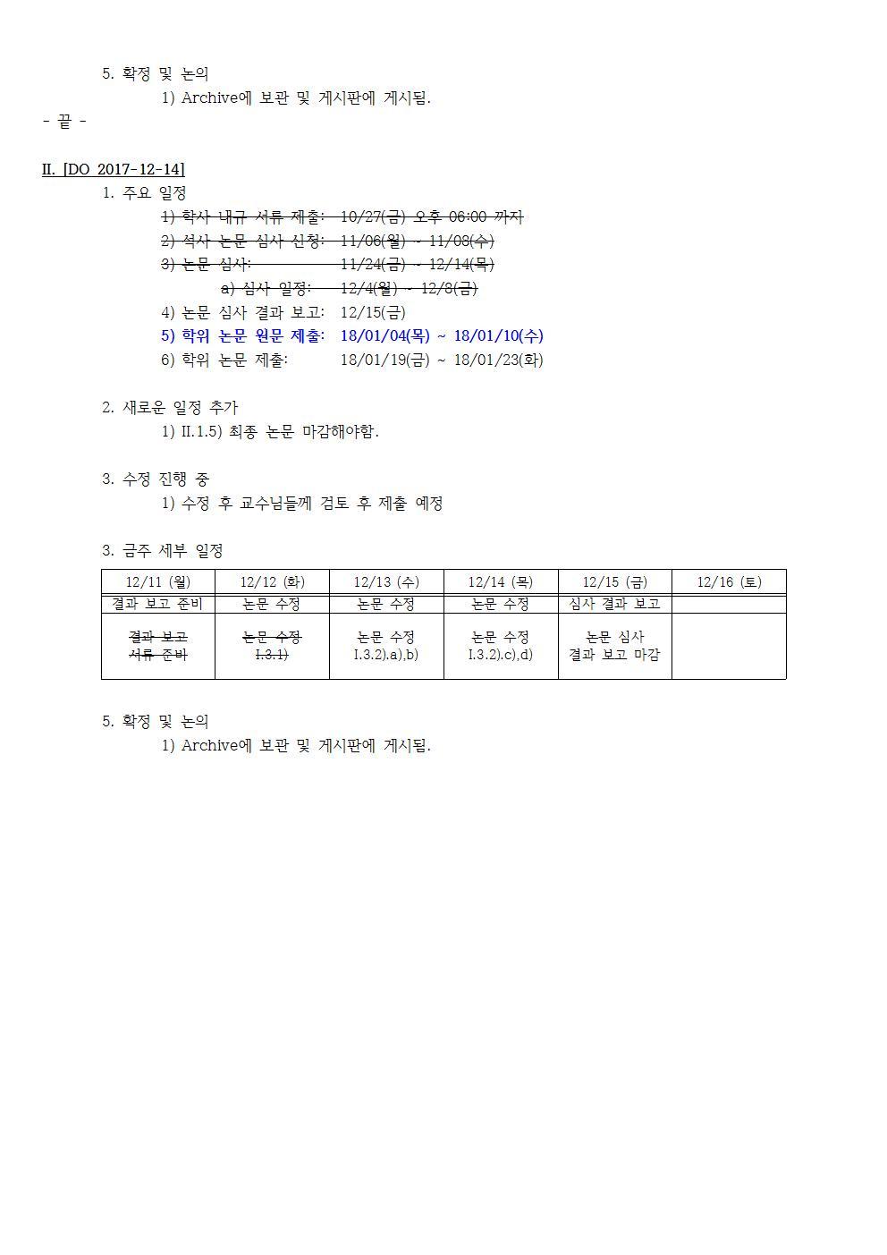 D-[17-100-PP-19]-[MS-G-Paper-JS]-[JS]-[2017-12-14]-[PLAN][DO]002.jpg