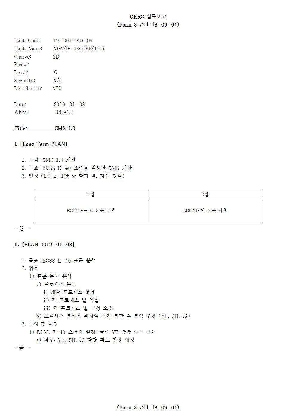 D-[19-004-RD-04]-[CMS]-[2019-01-08][YB]001.jpg