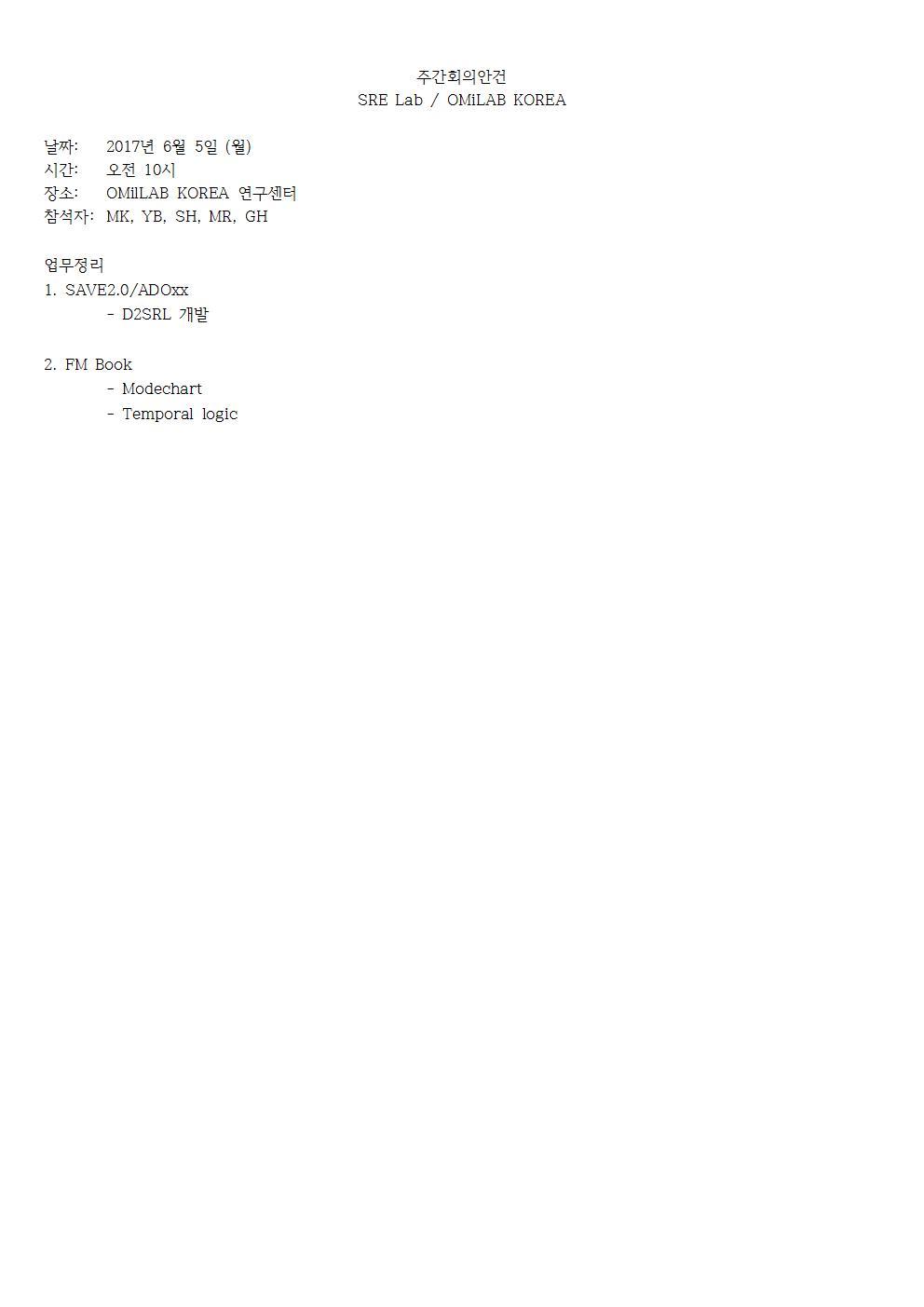 1-월-2017-06-05-PLAN(SH)001.jpg
