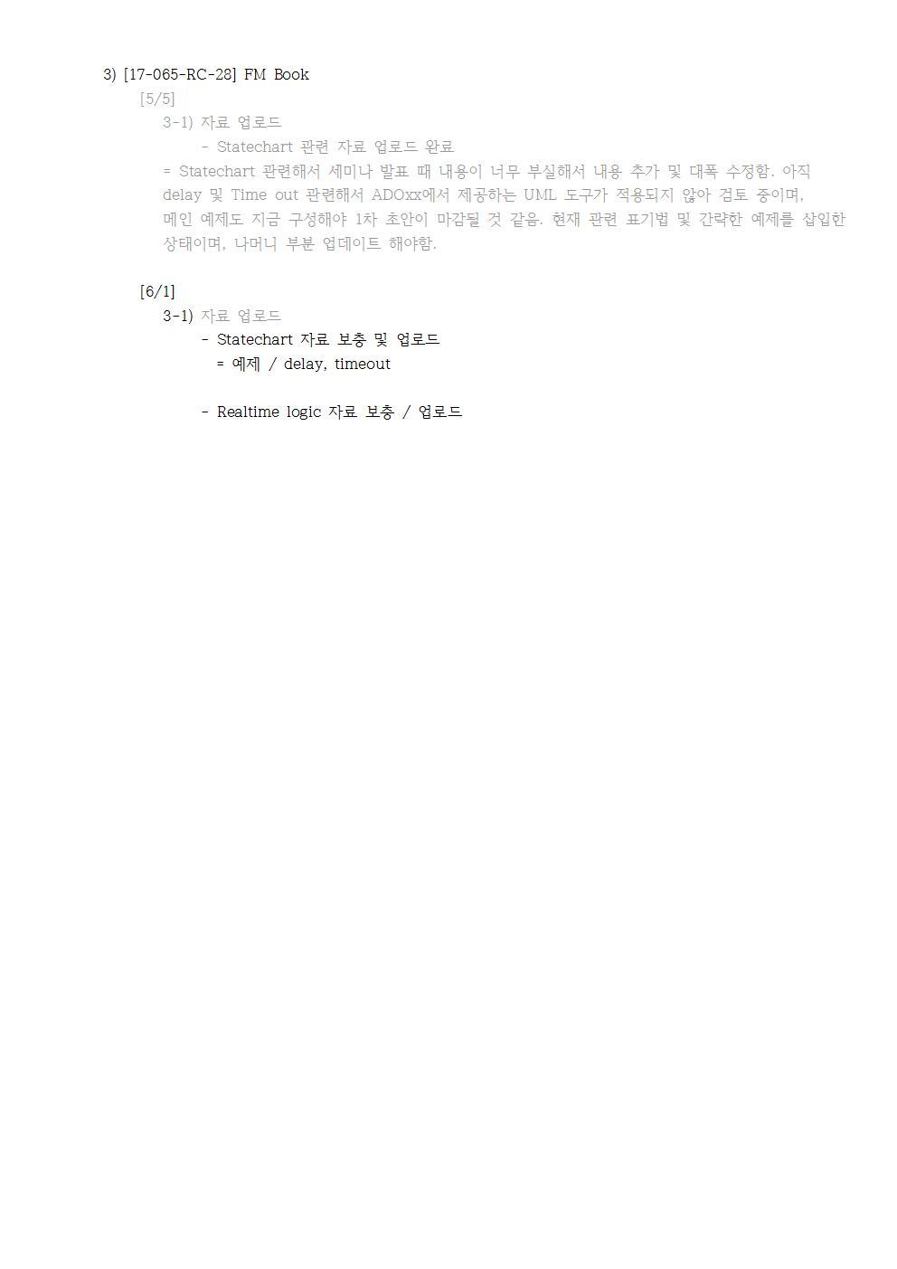 1-월-2017-06-05-PLAN(JS)002.jpg