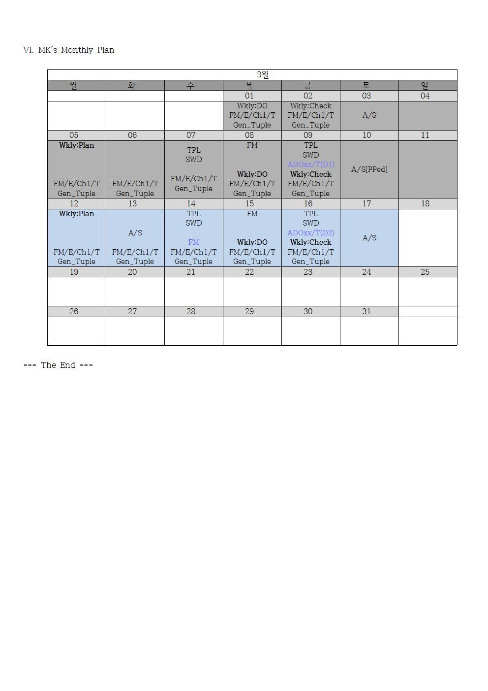1-Mon-2018-03-12-PLAN-MK-Agenda003.jpg