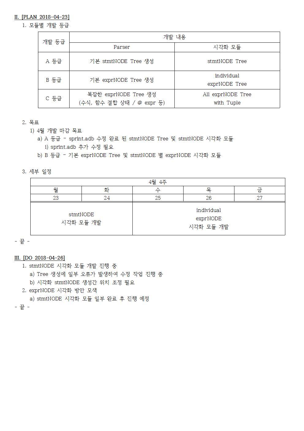 D-[18-003-RD-03]-[SRRE]-[2018-04-26][JS]002.jpg