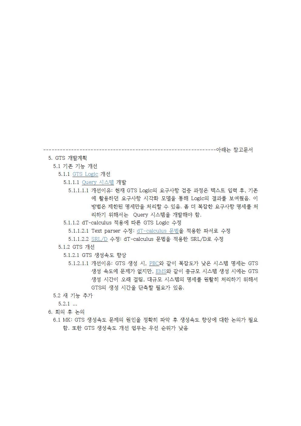 D-[17-005-RD-01]-[SAVE2.0-ADOxx]-[YB, SH]-[2017-09-21]003.jpg