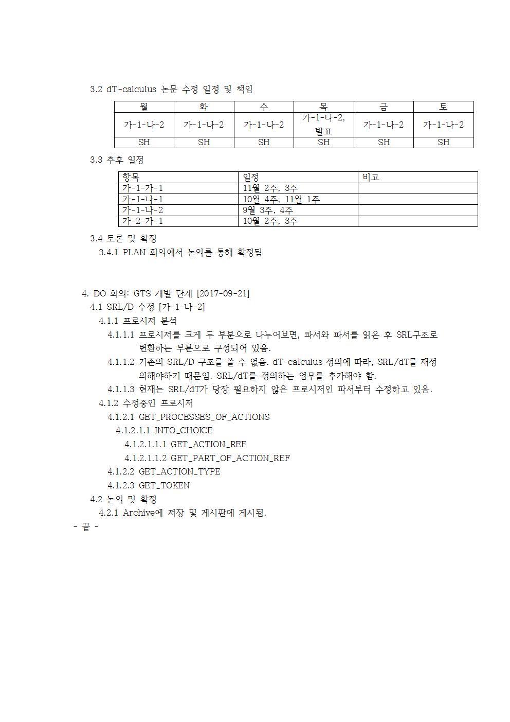 D-[17-005-RD-01]-[SAVE2.0-ADOxx]-[YB, SH]-[2017-09-21]002.jpg