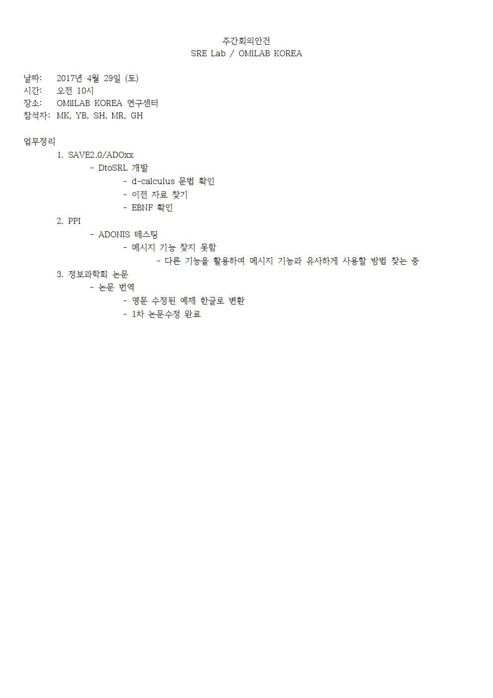 6-토-2017-04-29-PLAN(SH)001.jpg