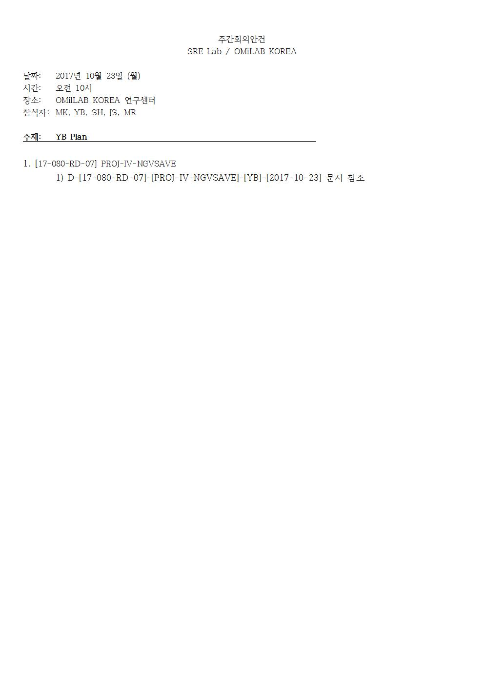 1-Mon-2017-10-23-PLAN(YB)001.jpg