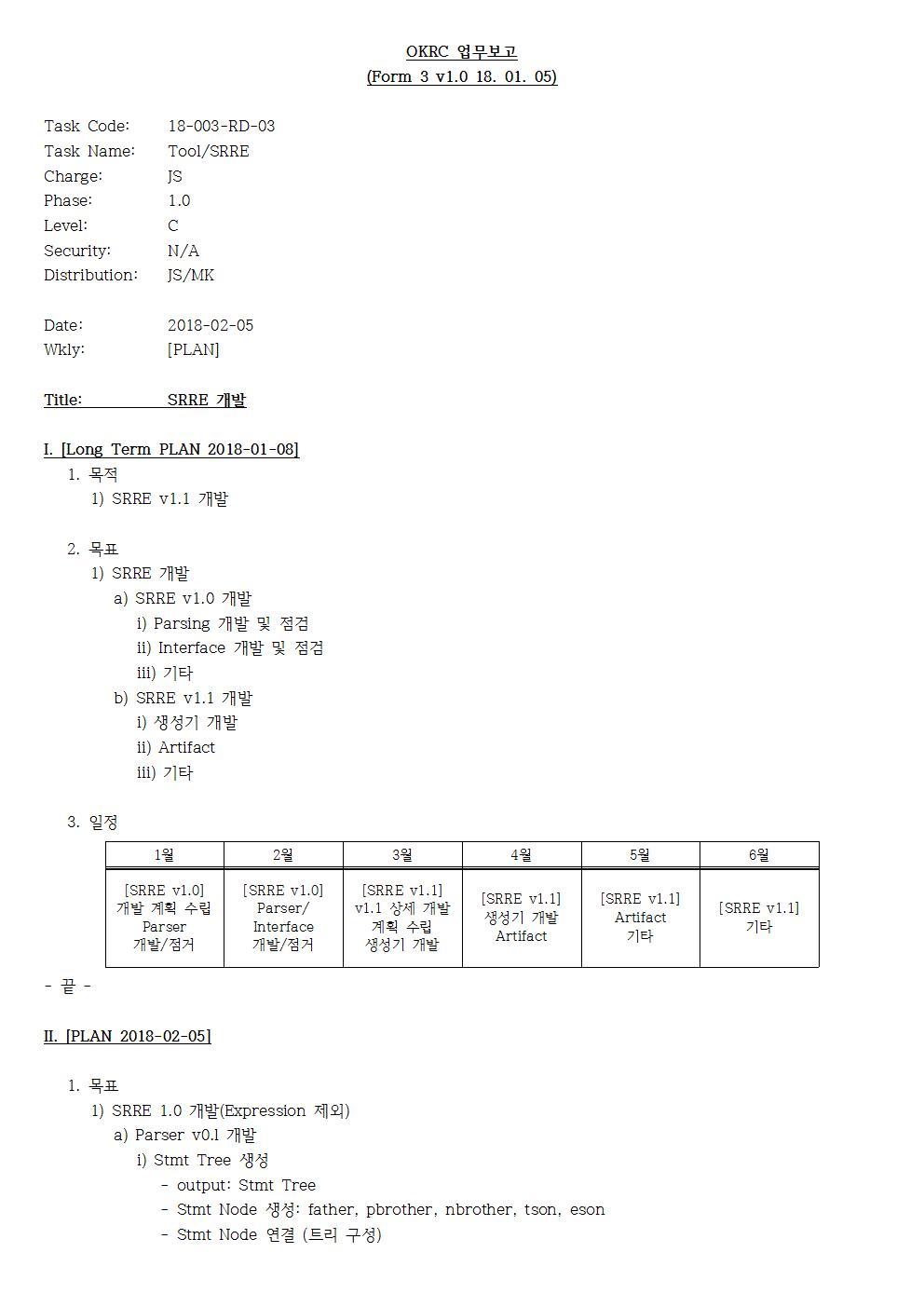 D-[18-003-RD-03]-[SRRE]-[2018-02-05][JS]001.jpg