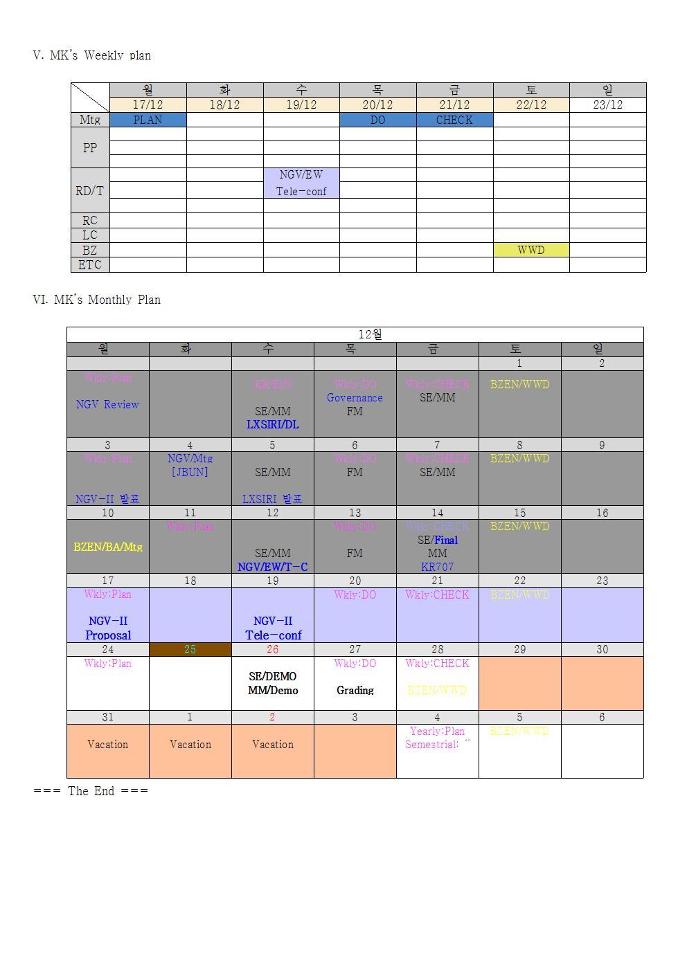 1-Mon-2018-12-17-PLAN-MK-Agenda004.jpg