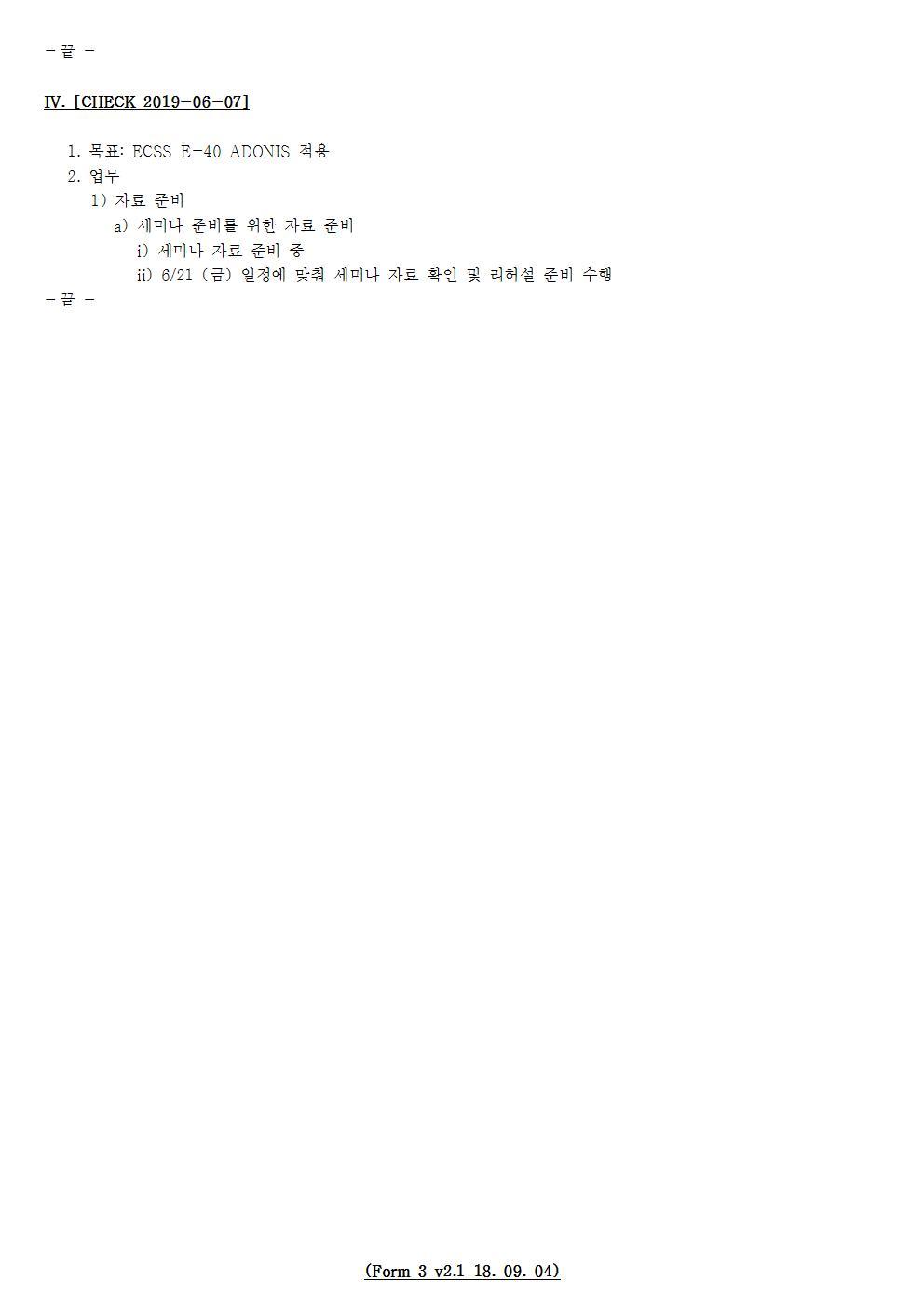 D-[19-004-RD-04]-[CMS]-[2019-06-07][YB]-[19-6-1]-[P+D+C]002.jpg