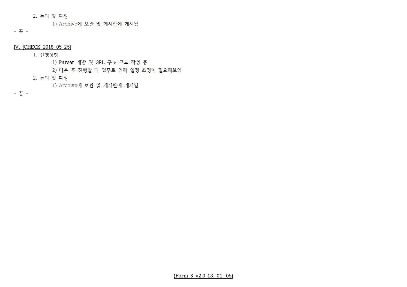 D-[18-001-RD-01]-[SAVE 3.0]-[2018-05-25][SH]003.jpg
