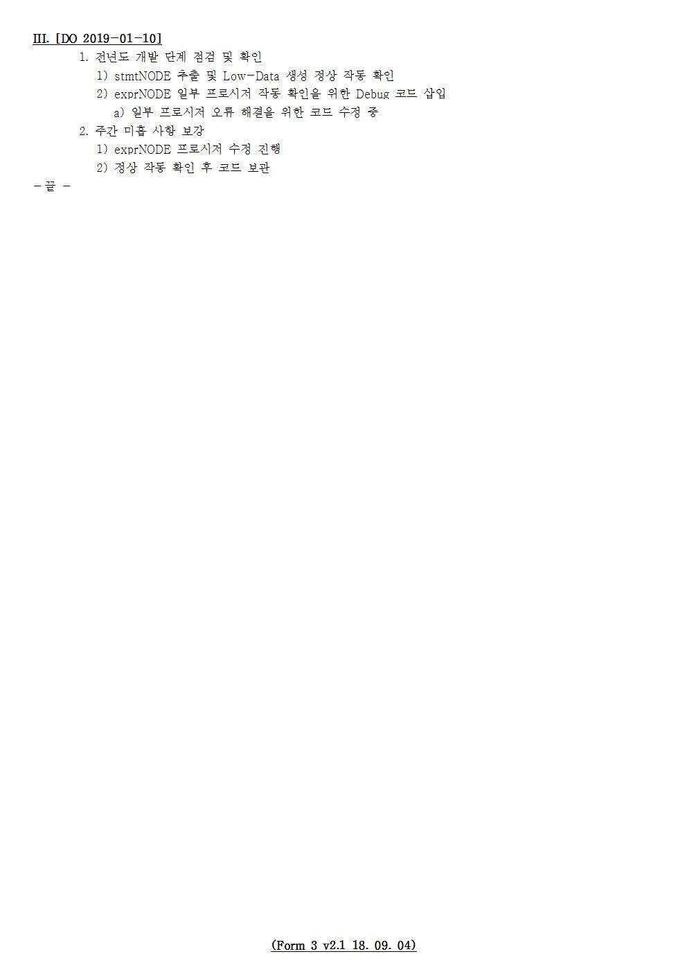 D-[19-003-RD-03]-[Tool-SRRE-1.X]-[2019-01-10][JS]002.jpg