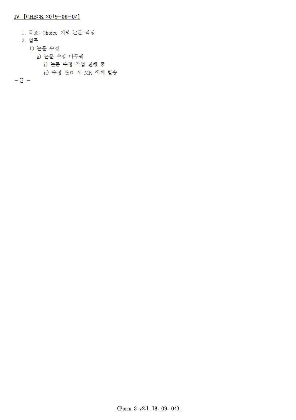 D-[19-011-PP-03]-[Choice Journal]-[2019-06-07][YB]-[19-6-1]-[P+D+C]002.jpg