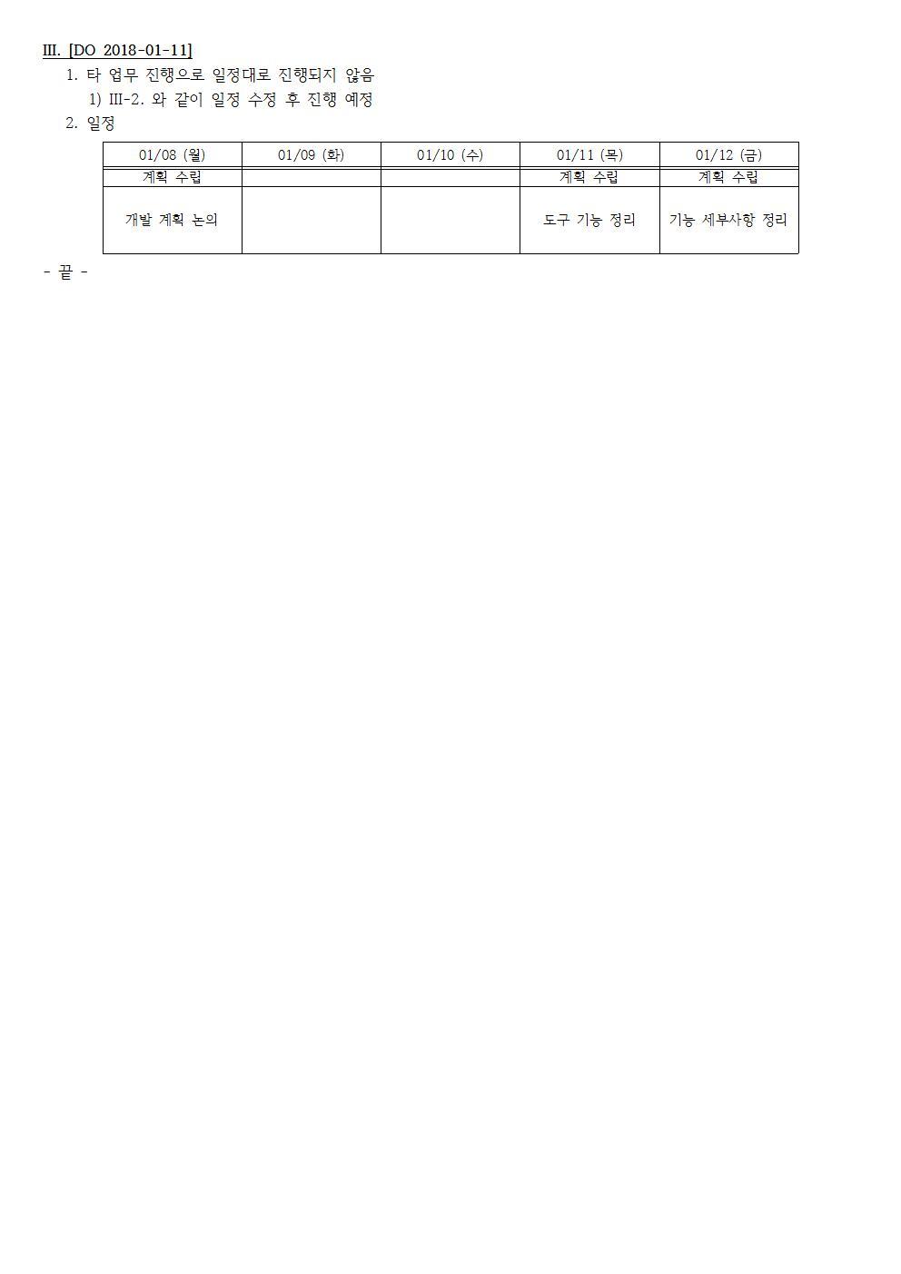 D-[18-003-RD-03]-[SRRE]-[2018-01-11][JS]002.jpg