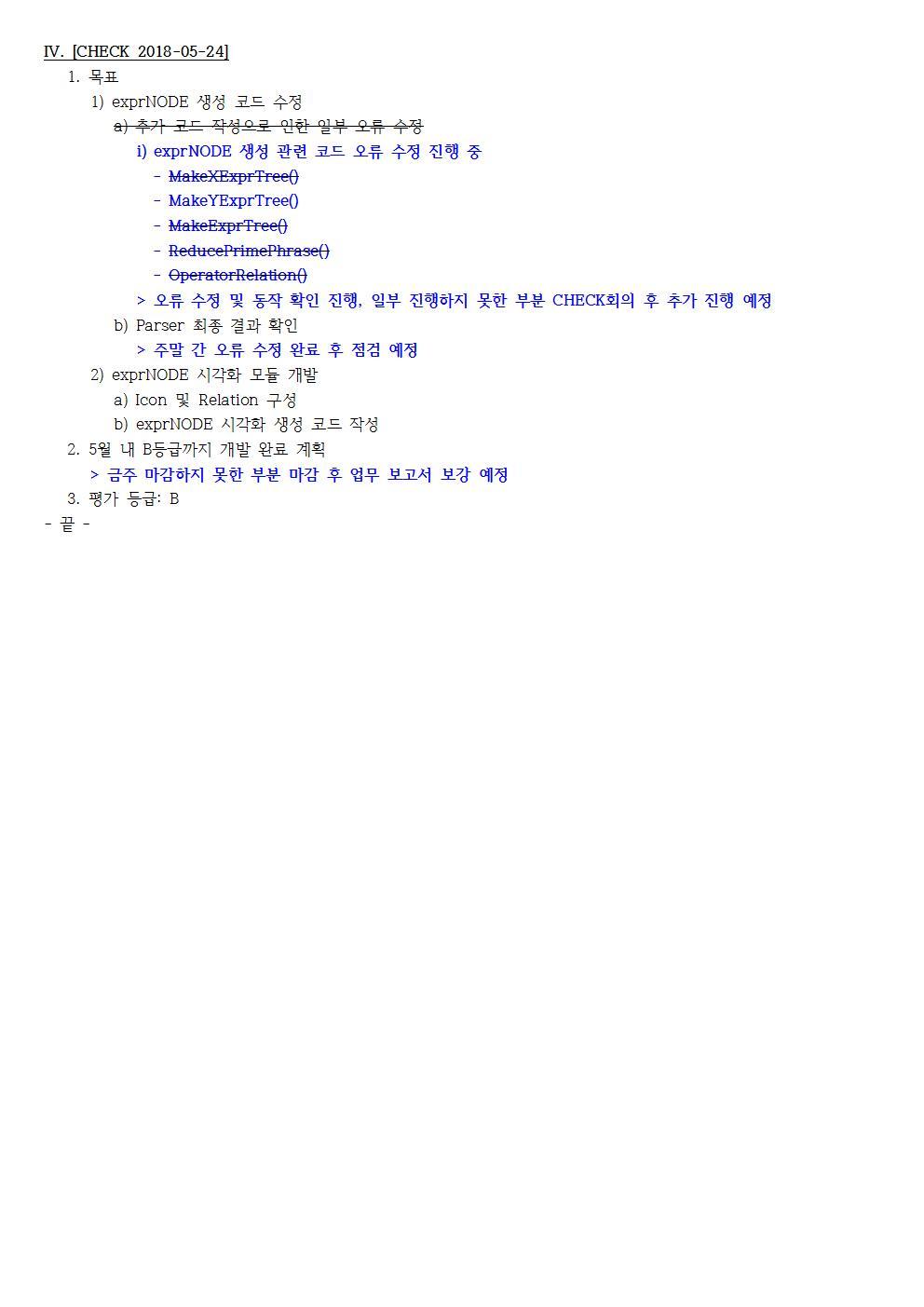 D-[18-003-RD-03]-[SRRE]-[2018-05-25][JS]003.jpg