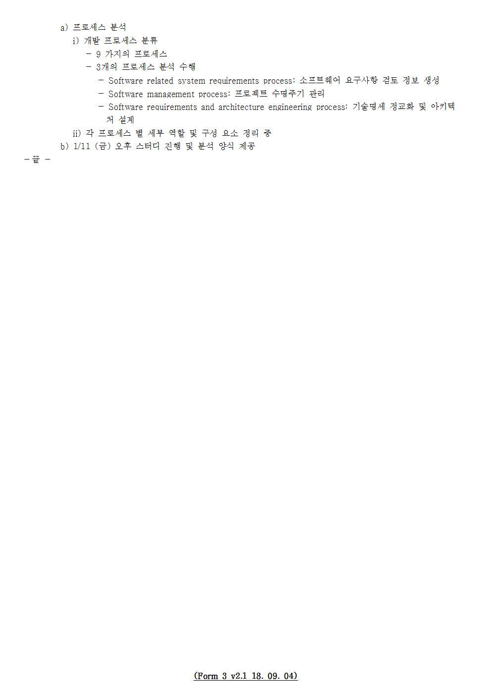 D-[19-004-RD-04]-[CMS]-[2019-01-10][YB]002.jpg