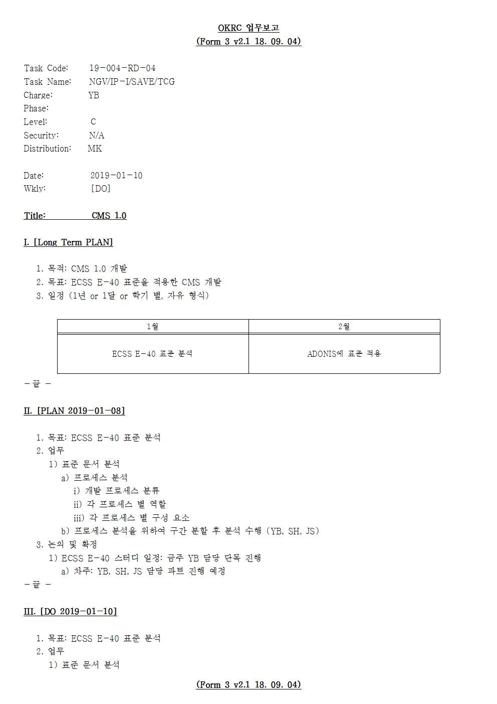 D-[19-004-RD-04]-[CMS]-[2019-01-10][YB]001.jpg