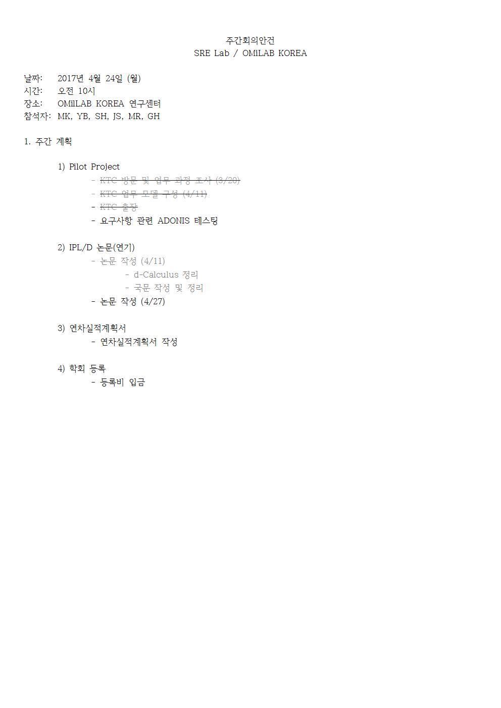 1-월-2017-04-24-PALN(YB)001.jpg