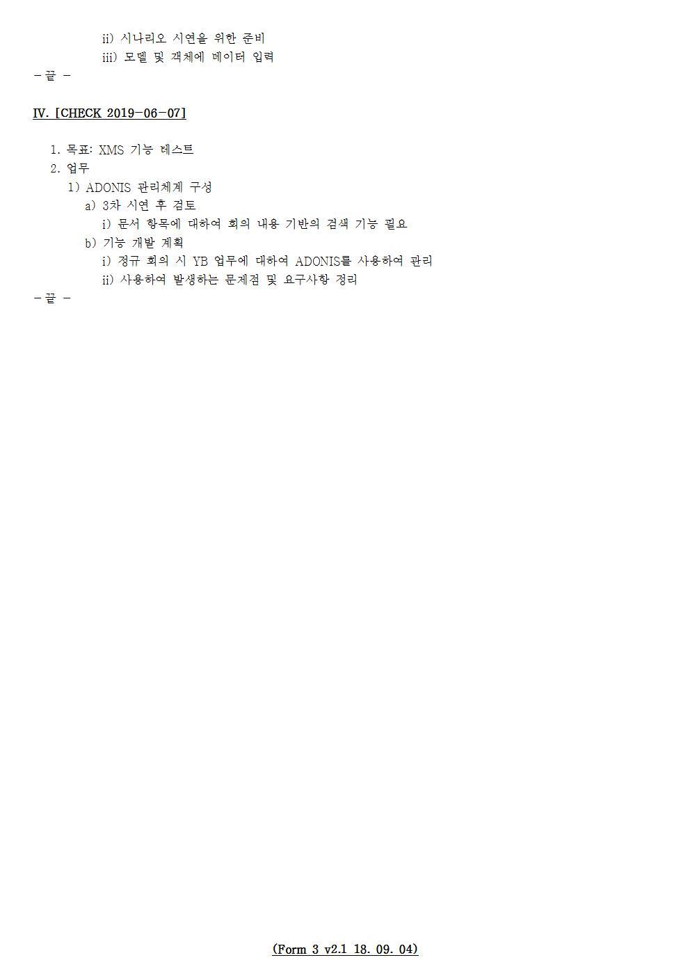 D-[19-027-RC-05]-[XMS]-[2019-06-07][YB]-[19-6-1]-[P+D+C]002.jpg