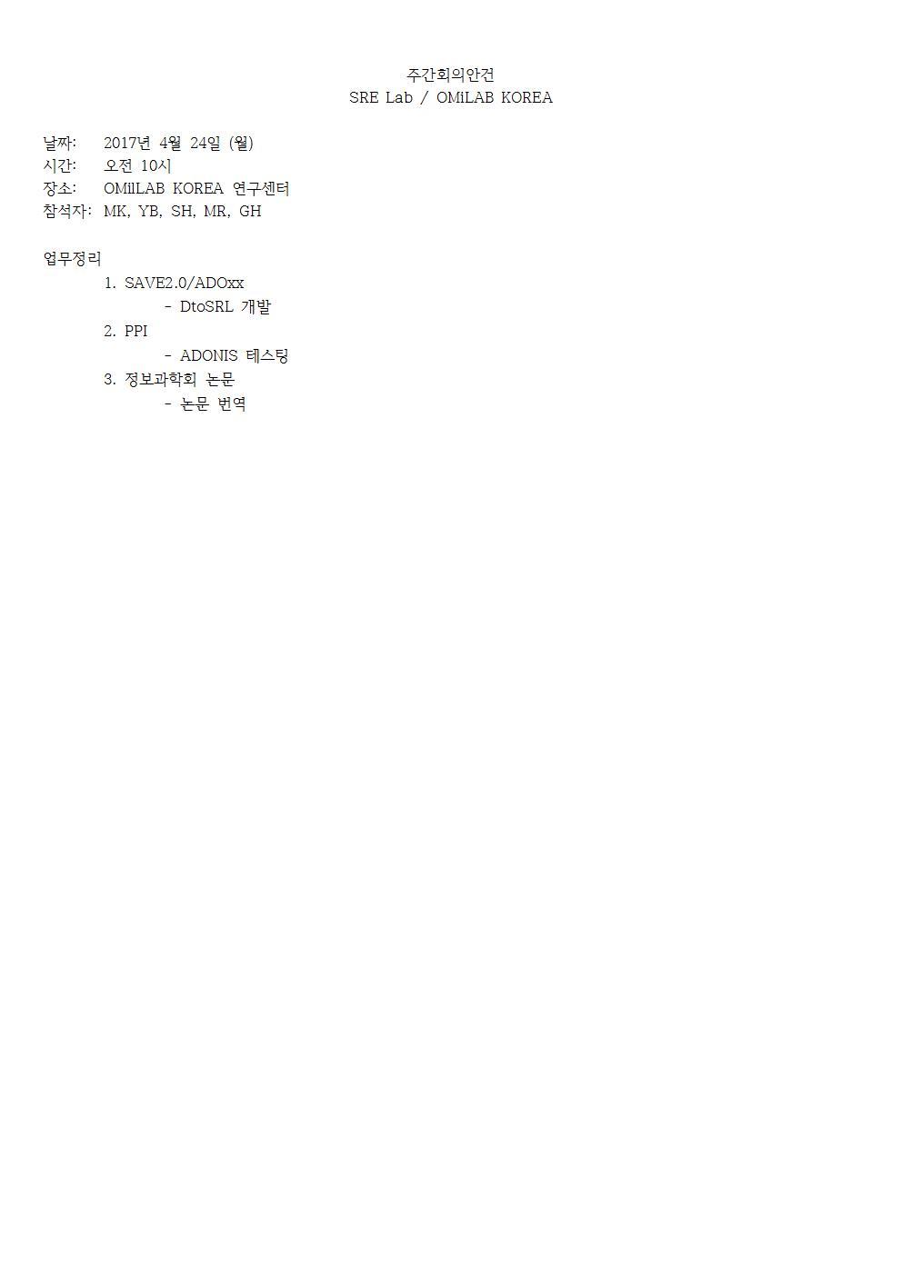 1-월-2017-04-24-PLAN(SH)001.jpg