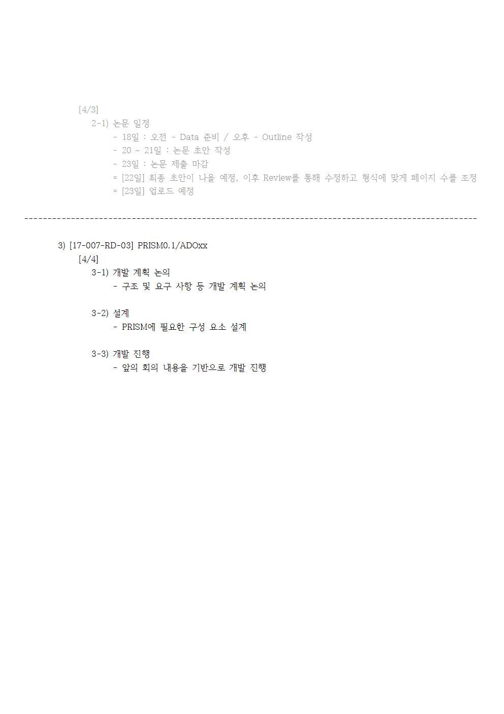 1-월-2017-04-24-PLAN(JS)002.jpg