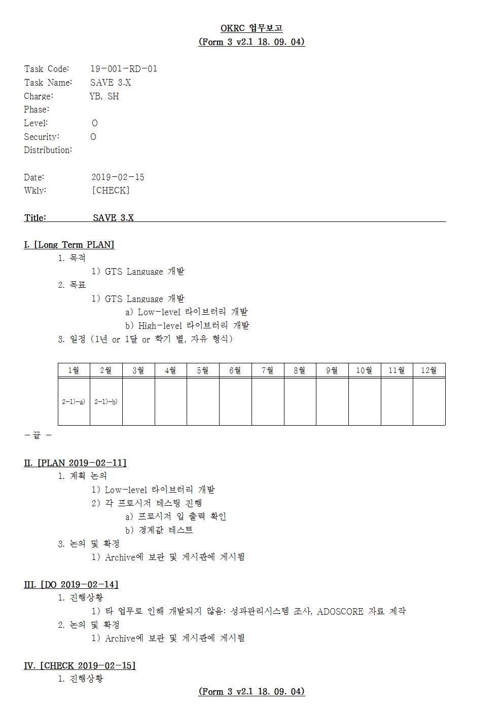 D-[19-001-RD-01]-[SAVE 3.X]-[2019-02-15][SH]001.jpg