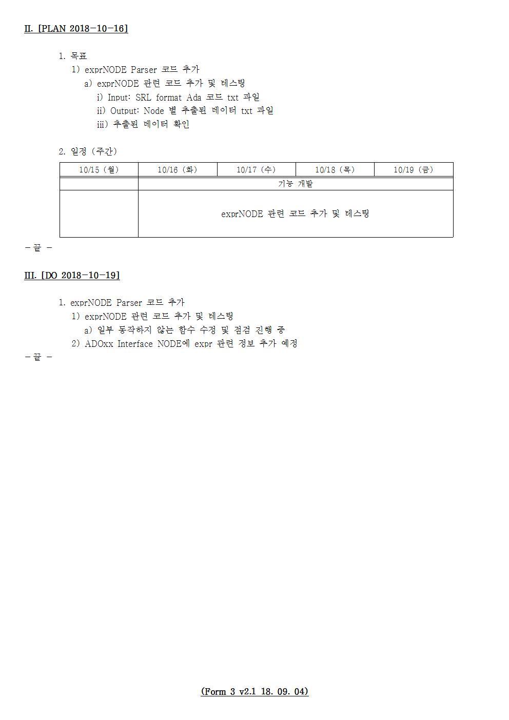 D-[18-003-RD-03]-[SRRE]-[2018-10-19][JS]002.jpg