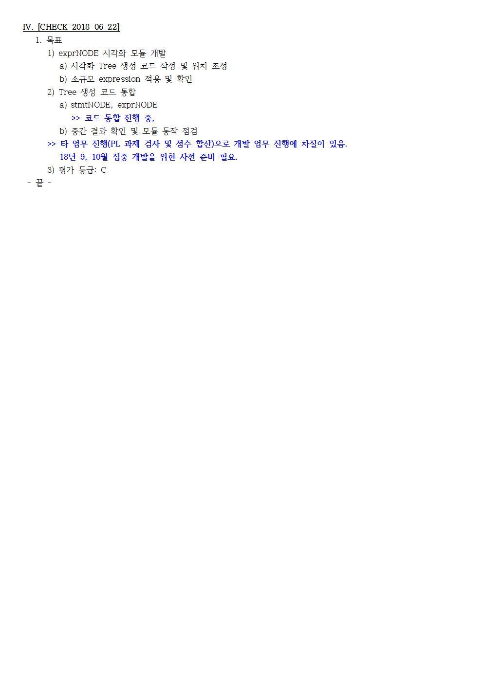D-[18-003-RD-03]-[SRRE]-[2018-06-22][JS]003.jpg