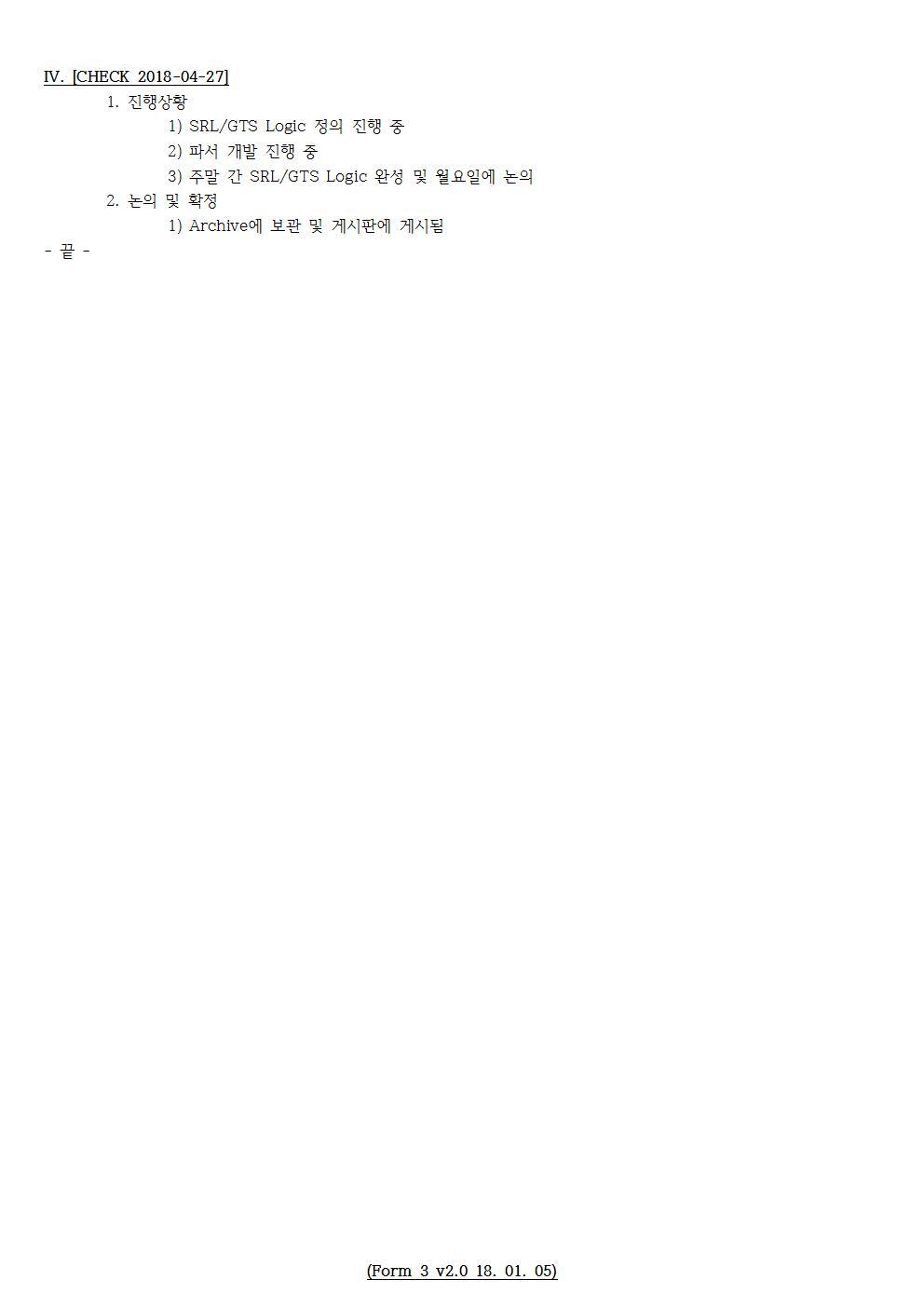 D-[18-001-RD-01]-[SAVE 3.0]-[2018-04-27][SH]002.jpg