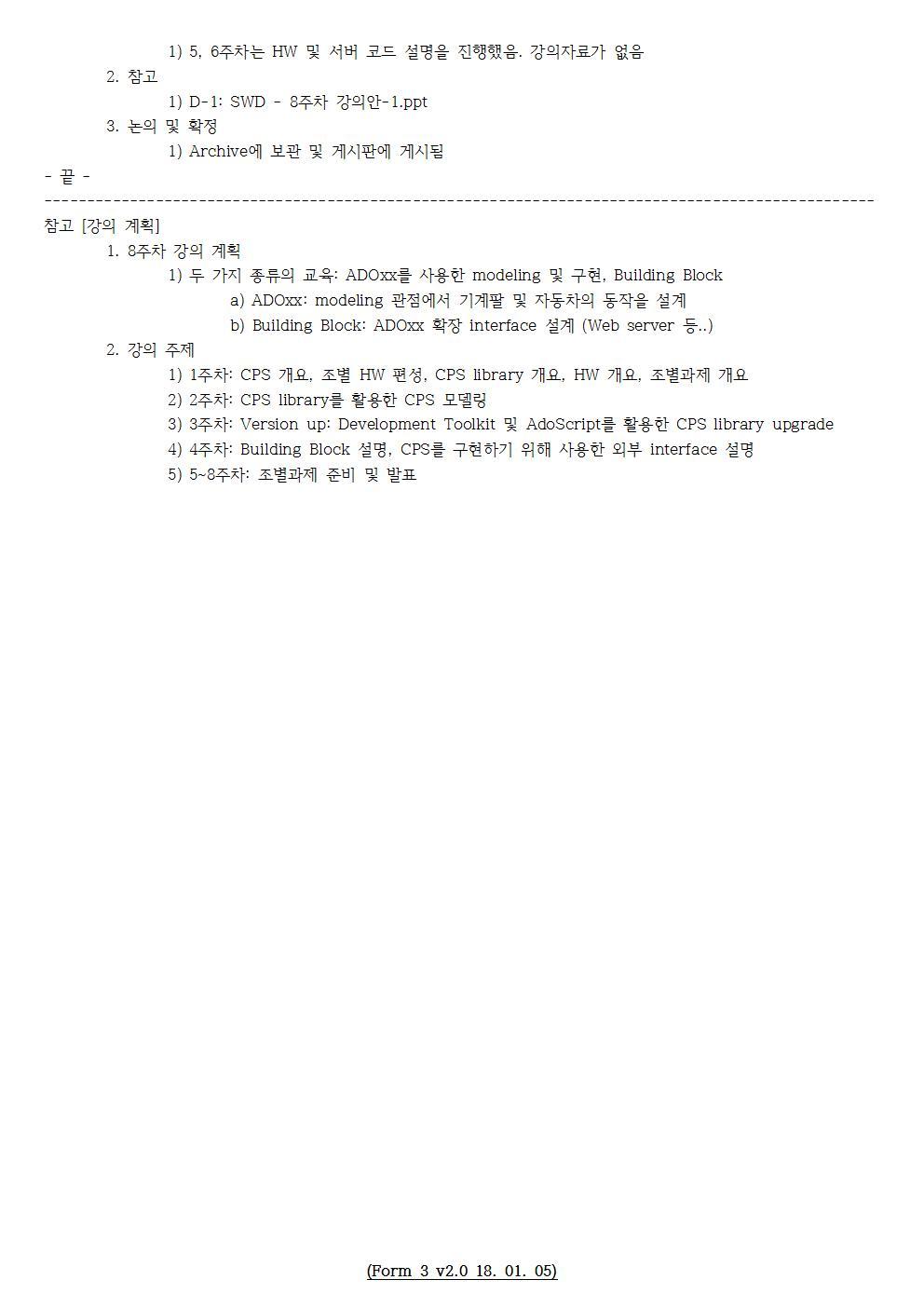 D-[18-040-RC-09]-[SWD-ADOxx Project]-[2018-05-25][SH]002.jpg