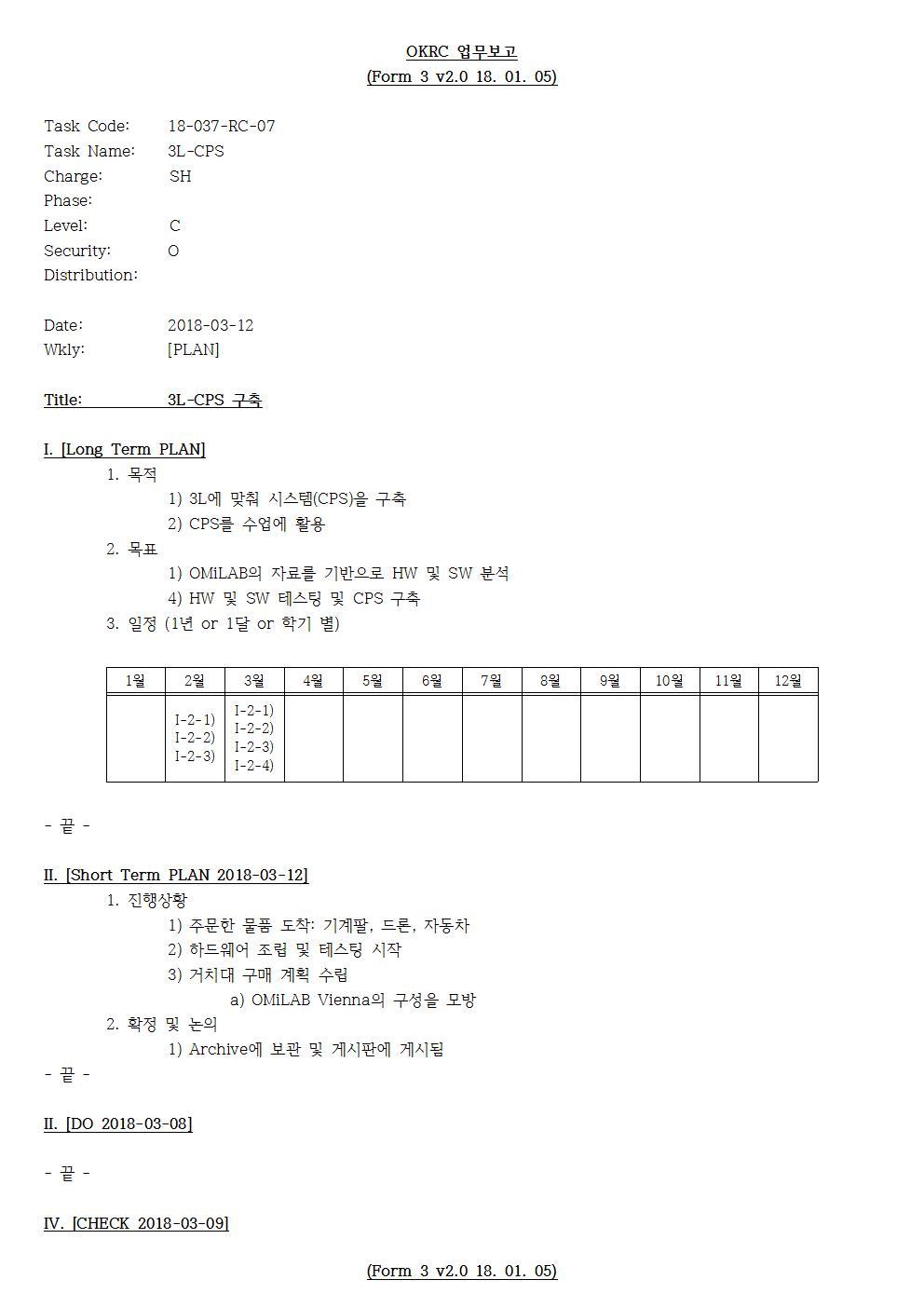 D-[18-037-RC-07]-[3L-CPS]-[2018-03-12][SH]001.jpg