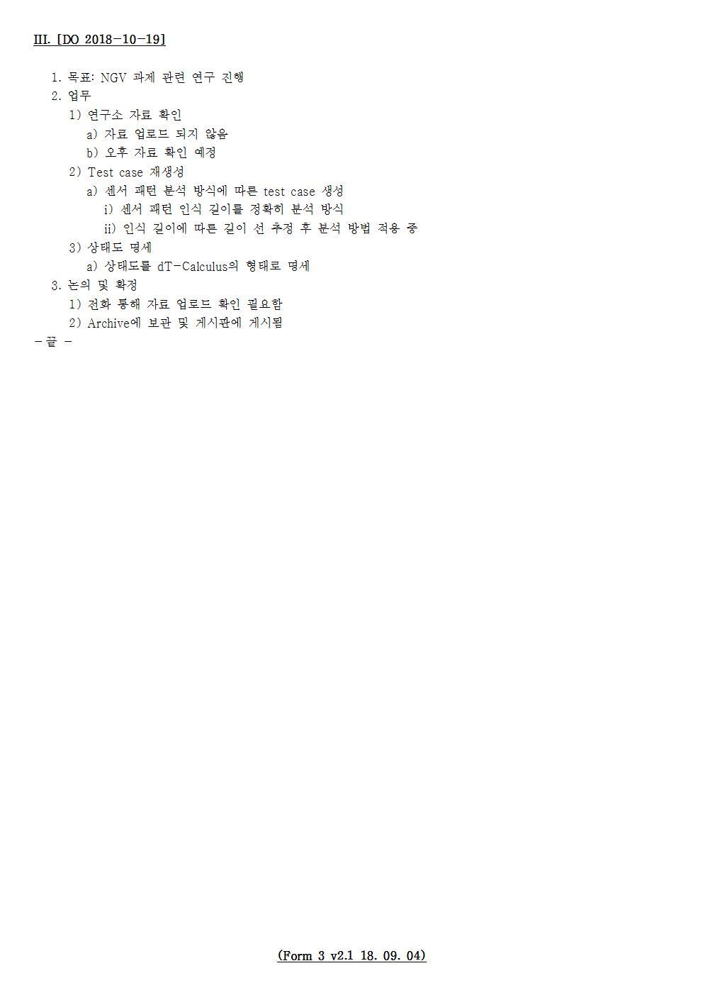 D-[18-036-RD-07]-[NGV]-[2018-10-19][YB]002.jpg