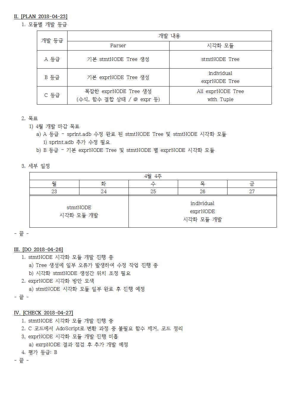 D-[18-003-RD-03]-[SRRE]-[2018-04-27][JS]002.jpg