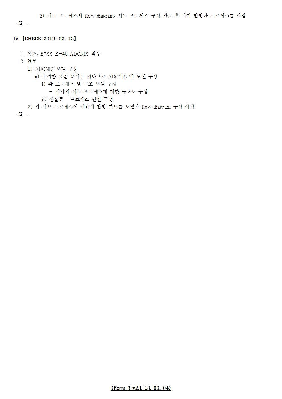 D-[19-004-RD-04]-[CMS]-[2019-02-15][YB]002.jpg