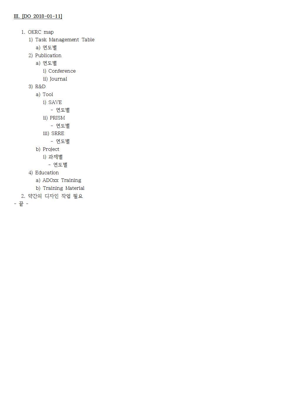 D-[18-030-RC-04]-[OKRC-HP]-[2018-01-11][JS]002.jpg