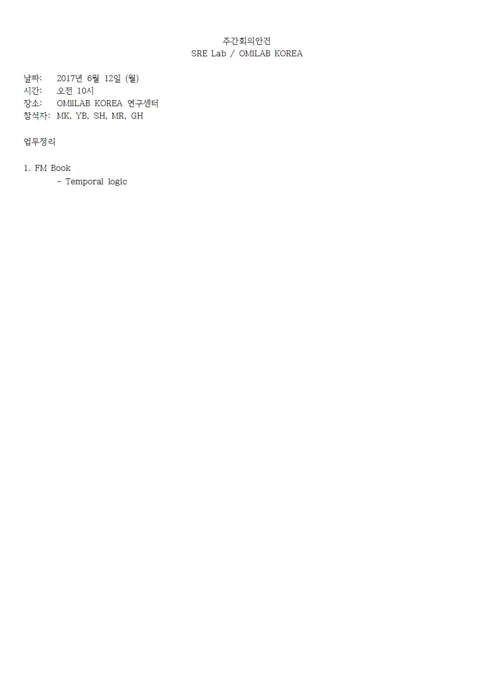 1-월-2017-06-12-PLAN(SH)001.jpg