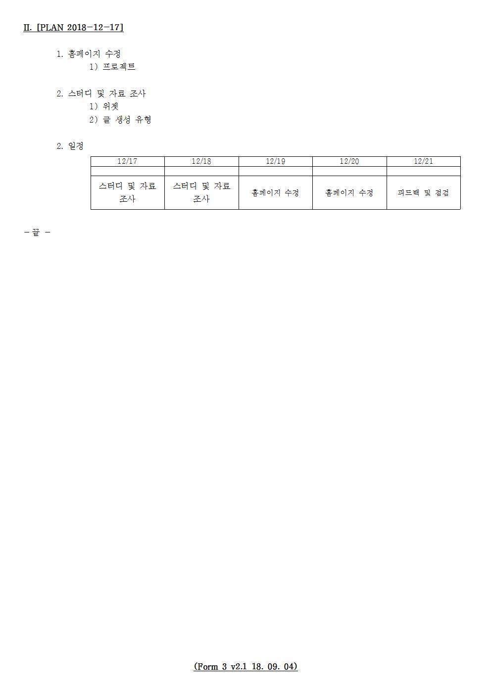 D-[18-047-BZ-07]-[BZEN HP v3.0]-[2018-12-17][HH]002.jpg