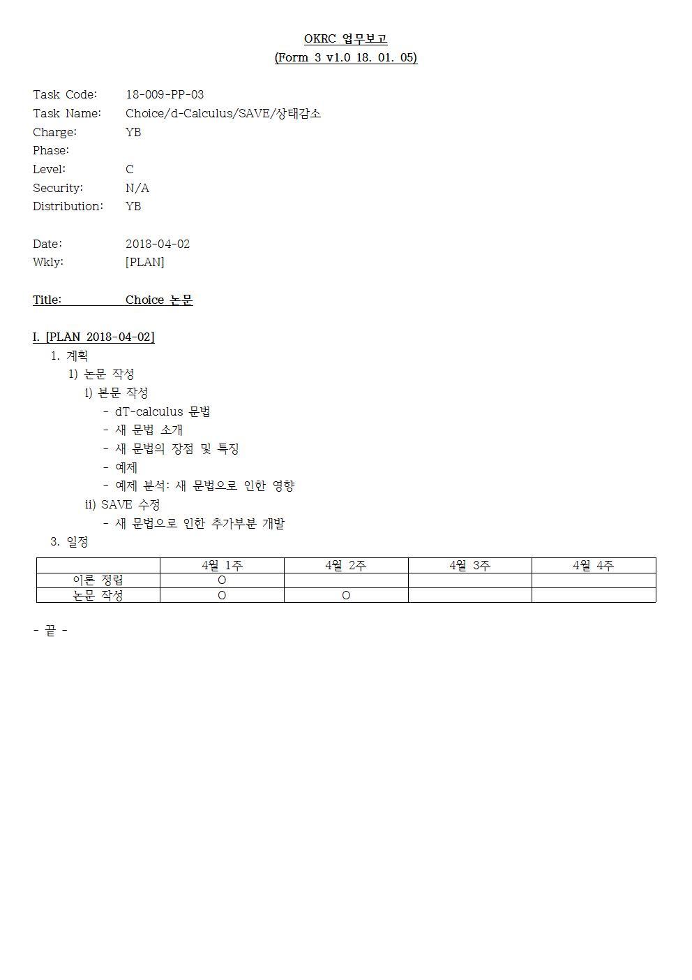 D-[18-009-PP-03]-[Choice]-[2018-04-02][YB]001.jpg