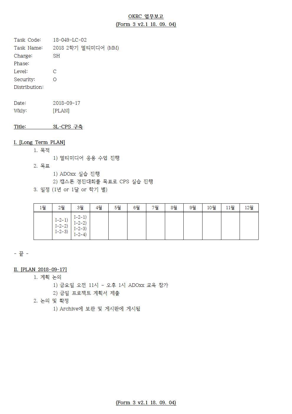 D-[18-049-LC-02]-[MM]-[2018-09-17][SH]001.jpg