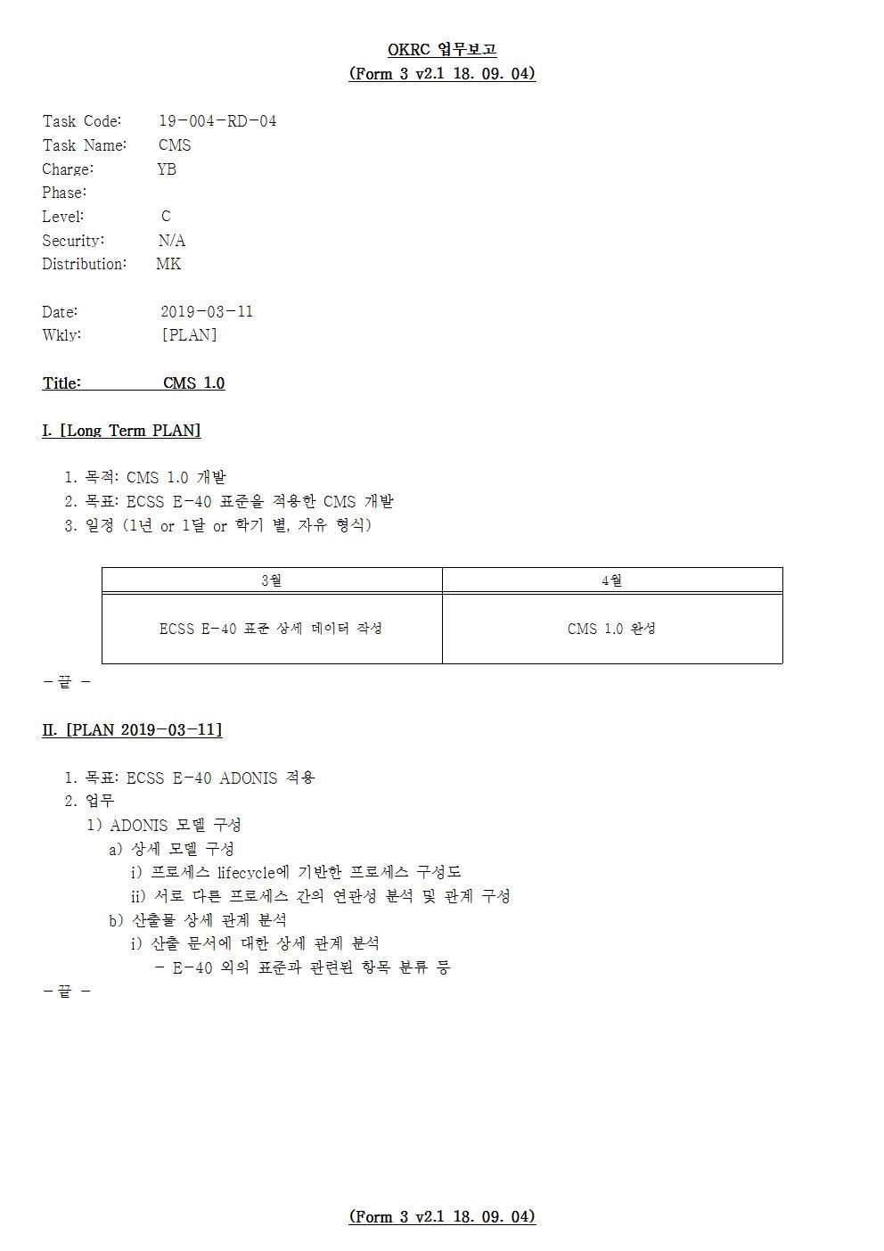 D-[19-004-RD-04]-[CMS]-[2019-03-11][YB]001.jpg