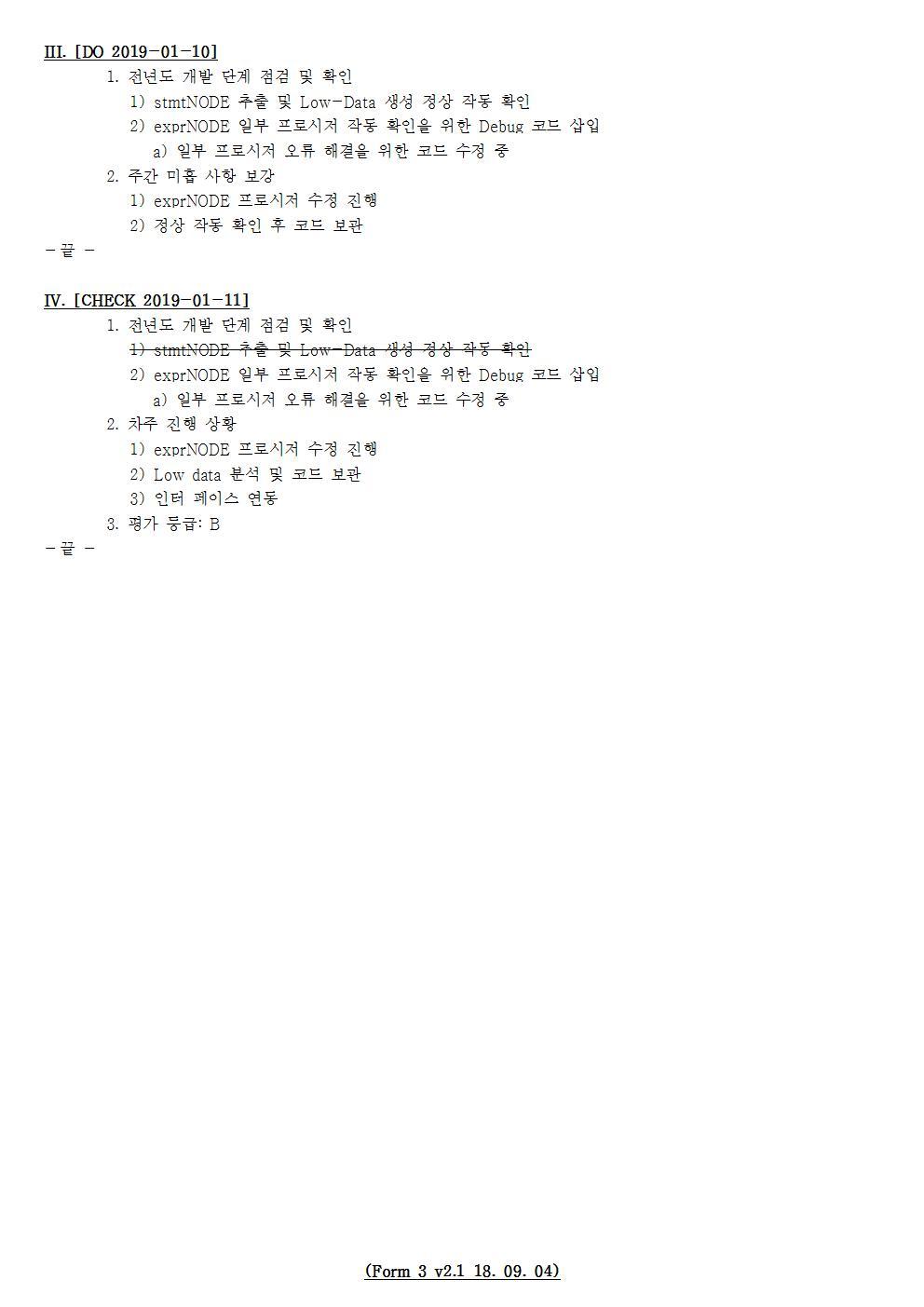 D-[19-003-RD-03]-[Tool-SRRE-1.X]-[2019-01-11][JS]002.jpg