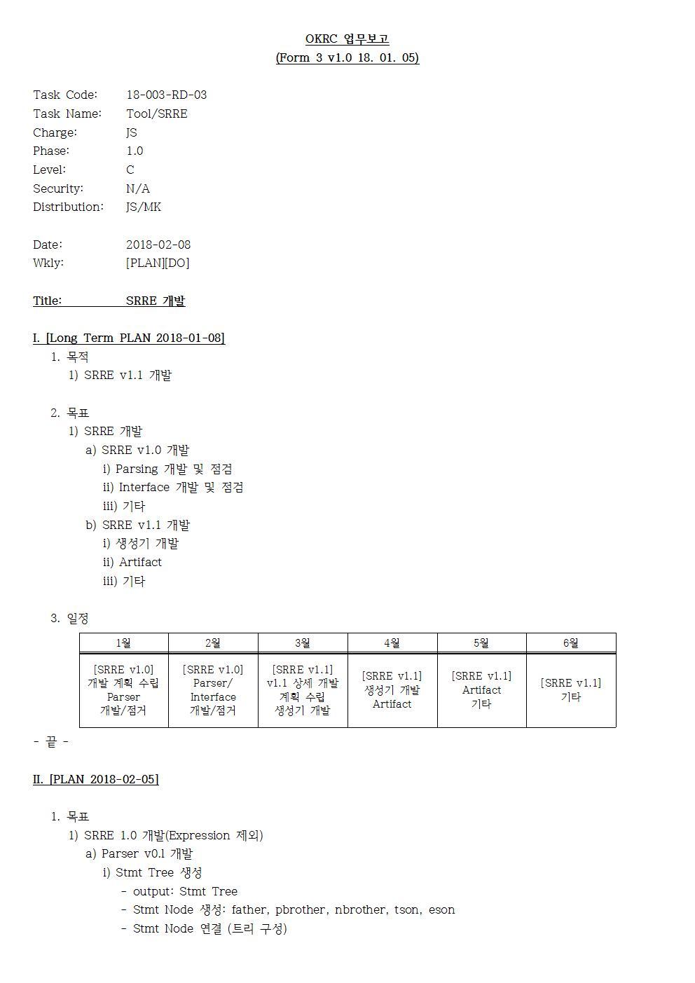 D-[18-003-RD-03]-[SRRE]-[2018-02-08][JS]001.jpg