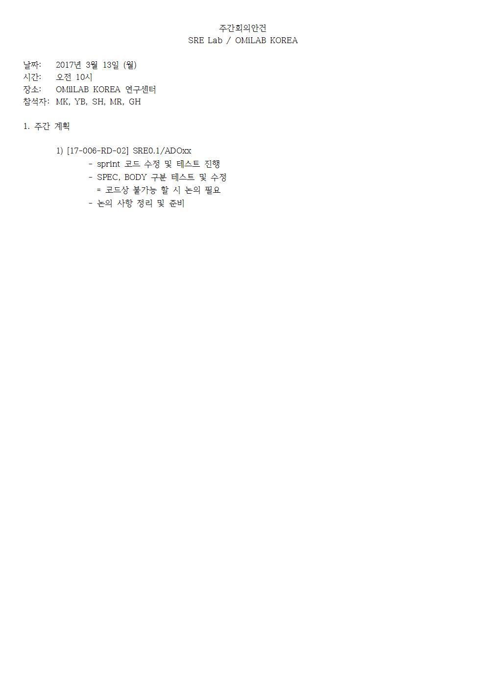 1-월-2017-03-13-PLAN(JS)001.jpg